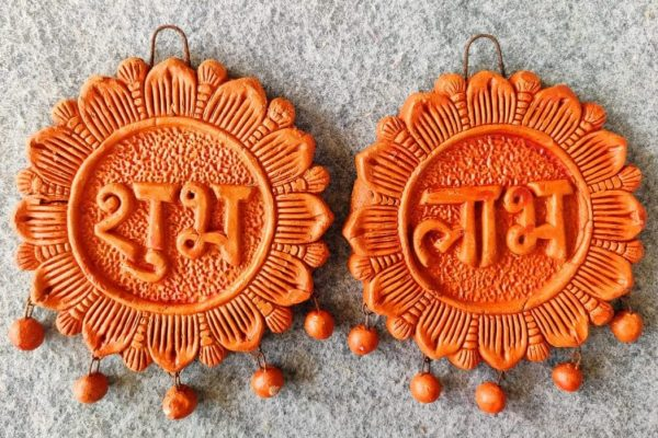 Handcrafted Ethnic Shubh-Labh Door and Wall Hanging Toran