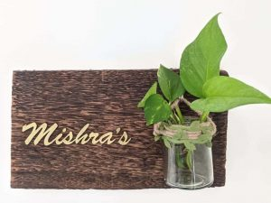 Classy Wooden Nameplate with Planter